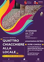 Locandina presentazione libro Oltre i Cancelli del ciclo di incontri Quattro Chiacchiere alla Locale